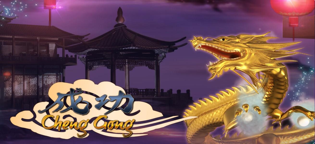 Cheng Gong Slot Thor Slots